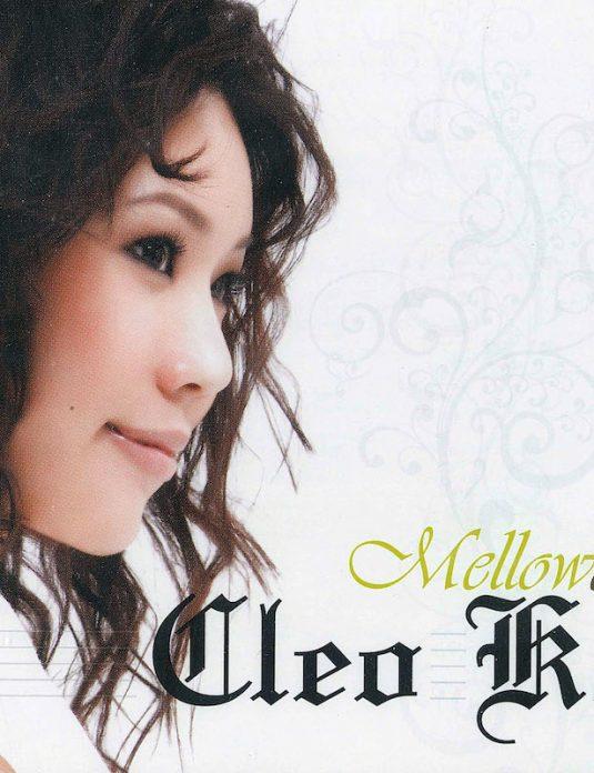 MELLOWDY