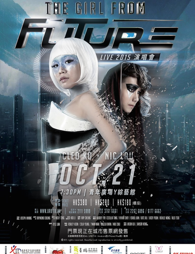 The-Girl-From-Future-Live-2015-Poster