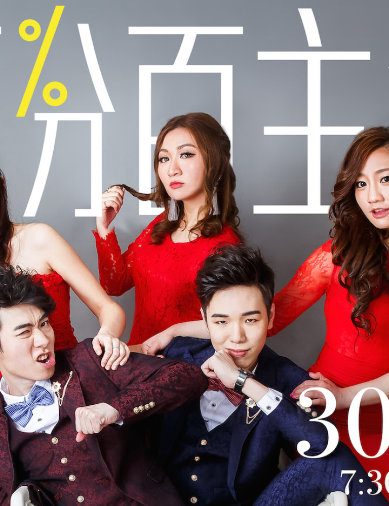 dreamstage_poster