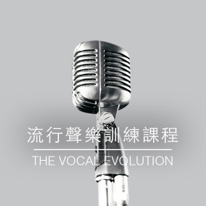 Vocal Evolution (Square)