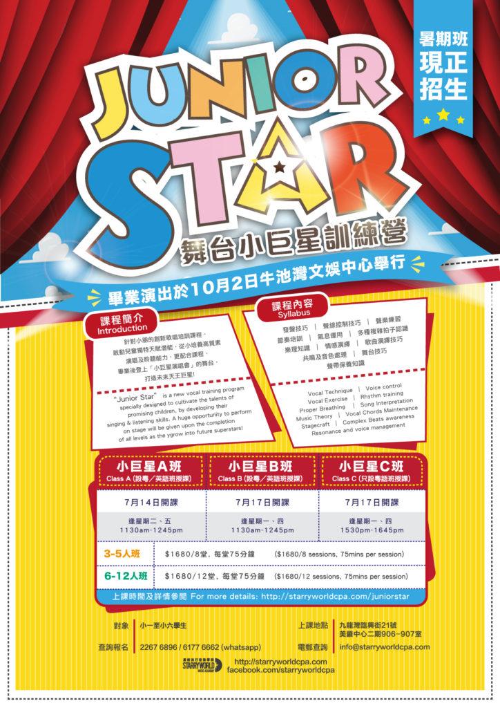 JuniorStar-01 (1)