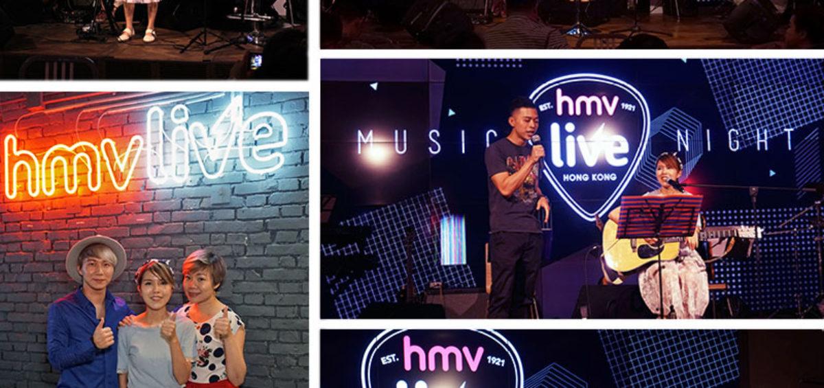 29may2017 HMV live Uka