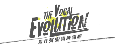 VE (mobile)