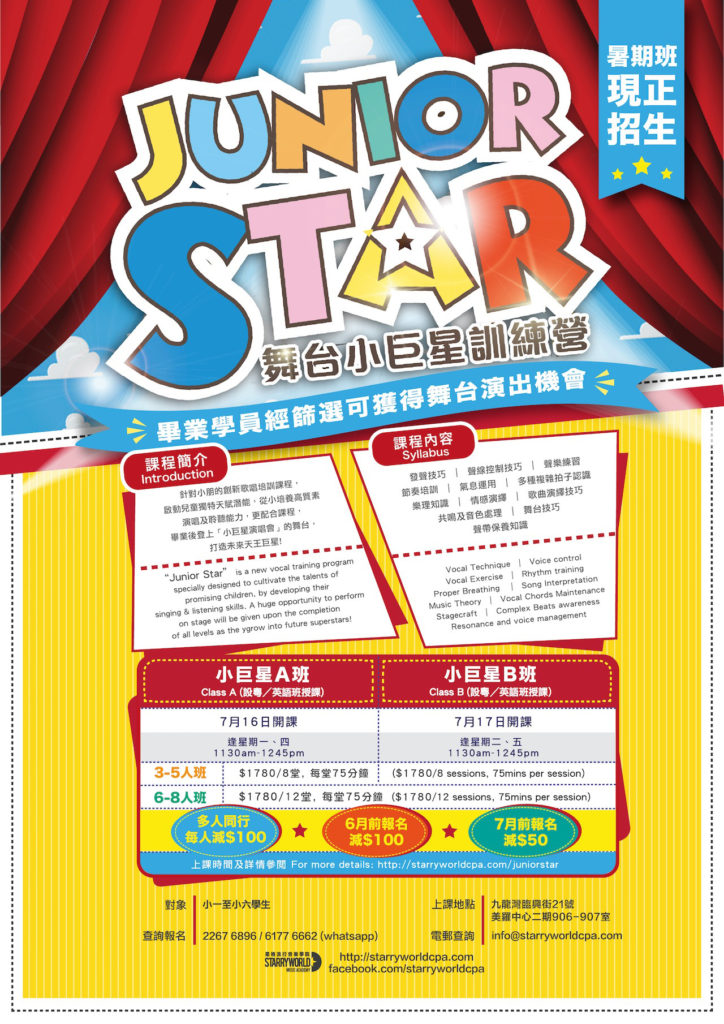 JuniorStar 2018web