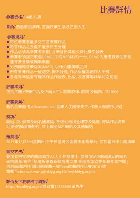 a5_leaflet-back01