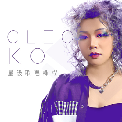 Cleo(400)