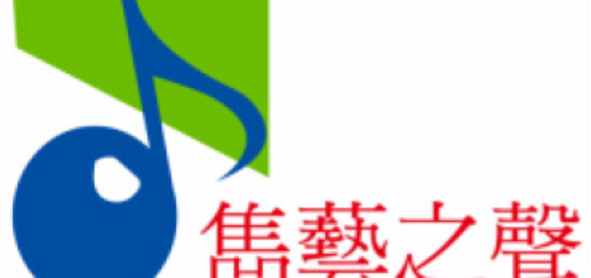 寶田村居民協會