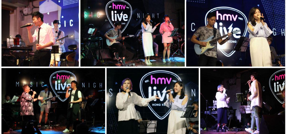 Aug HMV live