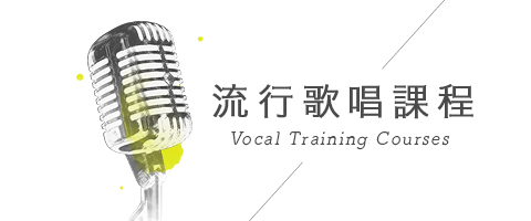 vocal (mobile)