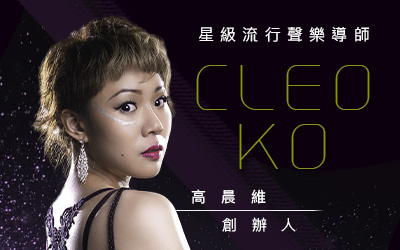 Cleo Course_400x250