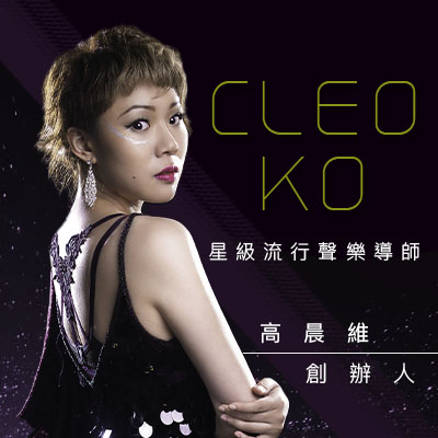 Cleo Course_400x400